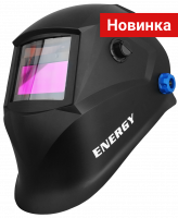 Маска сварщика Grovers ENERGY STANDARD